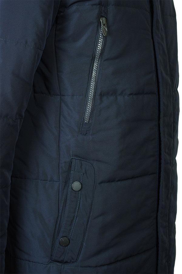 3d1c8eabae45 Мужская удлиненная зимняя куртка SANTORYO 8327 синего цвета. Цена ...